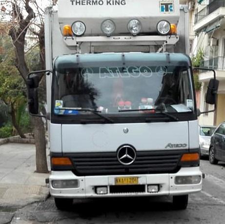 Μεταφορές μετακομίσεις απο το fortigaki.gr